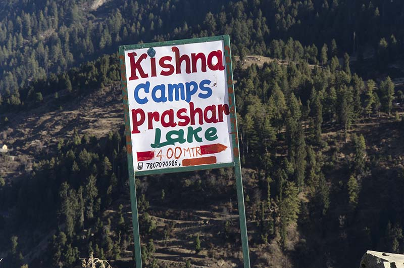 prashar lake in winters