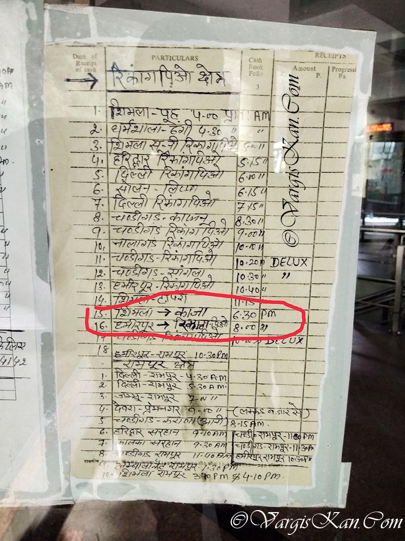 shimla bus timetable