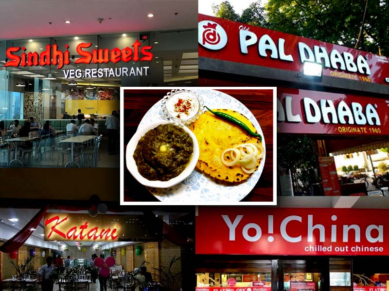 food to try in chandigarh