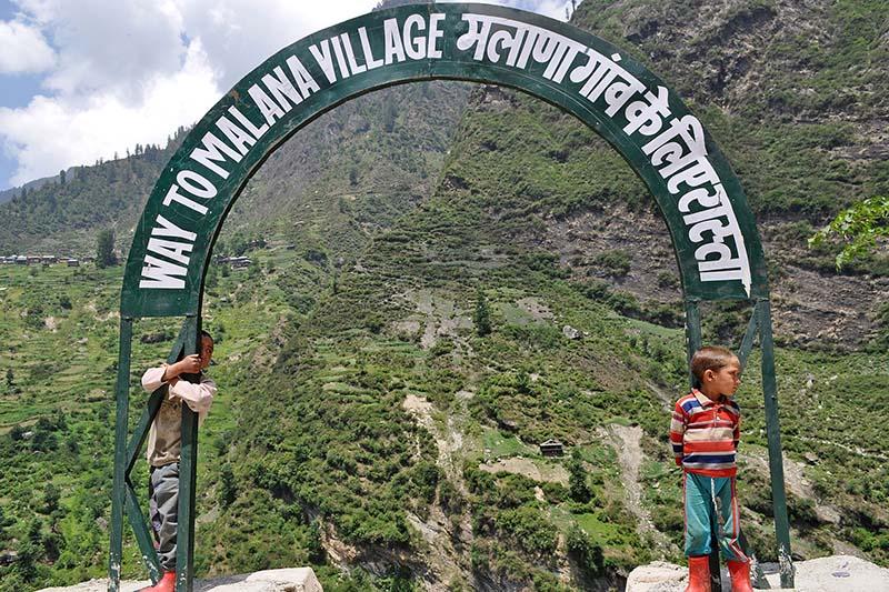 Malana gate