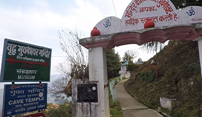 places to visit in chaukori