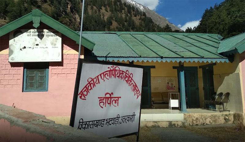 gov hospital in harshil