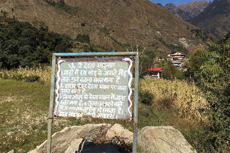 temples in sainj valley