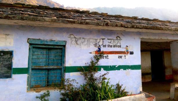 school in sari village