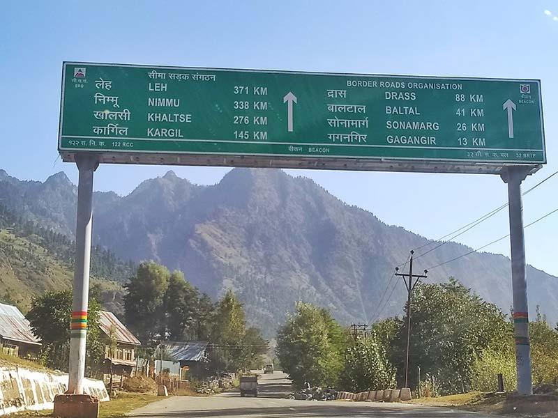 Sringar to Leh via Kargil