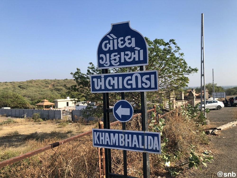 Khambhalida Buddhist Caves